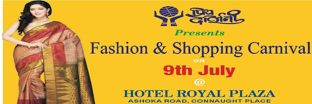 Noida Diary: Priyadarshini Presents Jharokha  - Teej Mela at Hotel Royal Plaza