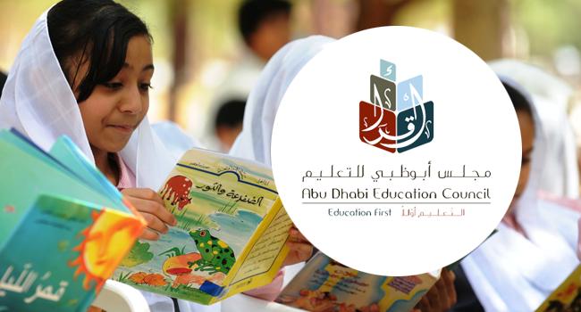 وظائف خالية فى مجلس أبو ظبي للتعليم فى الإمارات 2019