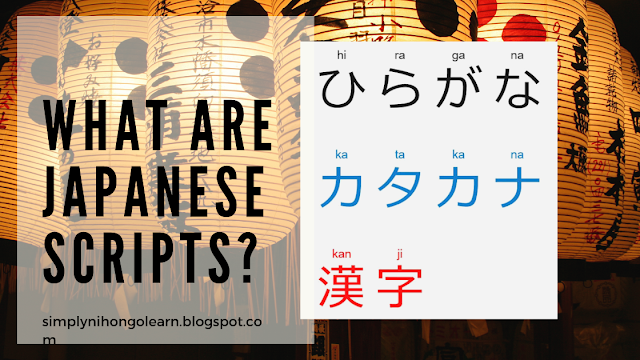 What-is-japanese-script