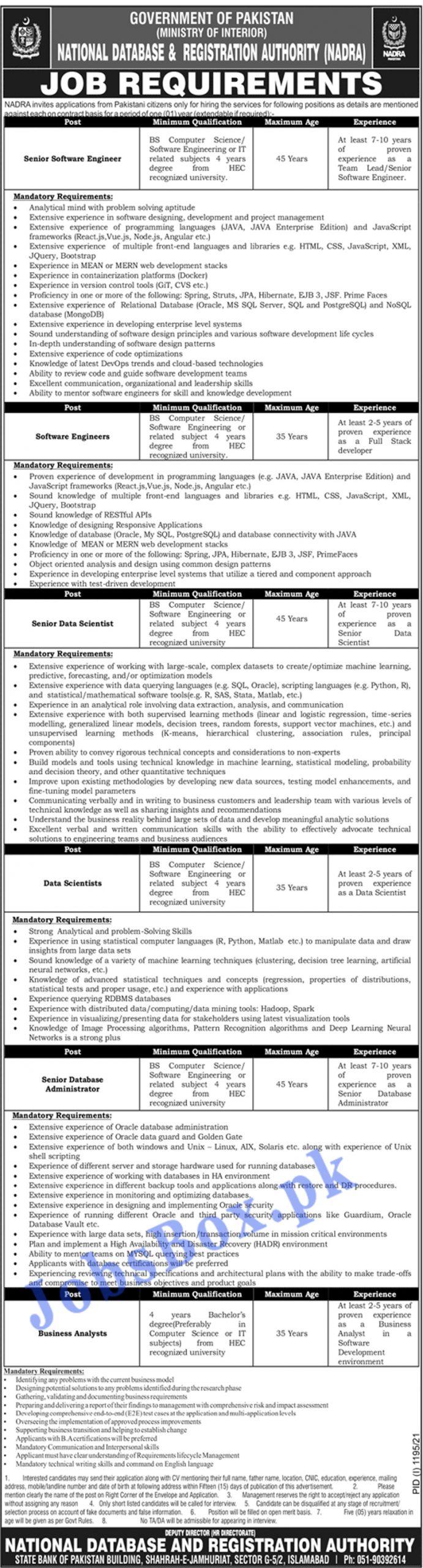 Ministry of Interior NADRA Islamabad Jobs 2021 Latest Recruitment