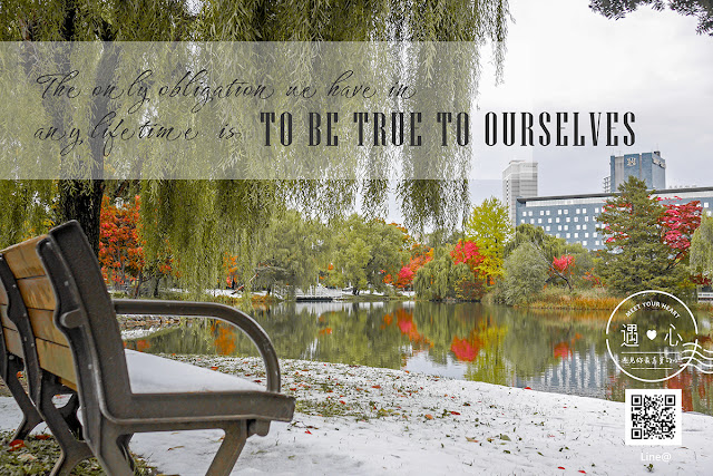 The only obligation we have in any lifetime is to be true to ourselves