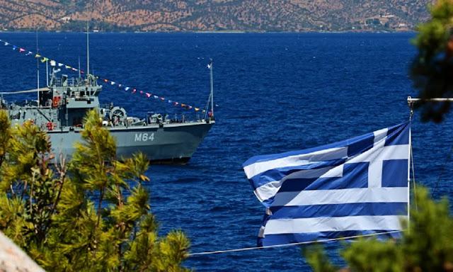 Πρόκληση με το γεωτρητικό πλοίο της Τουρκίας
