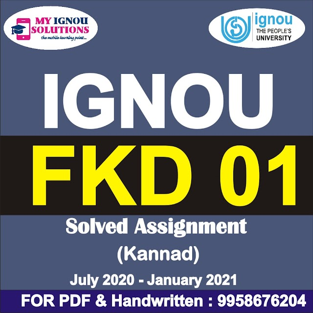 FKD 01 Solved Assignment 2021-22