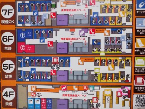 フロアマップ3 もんきーねっとアキバ店