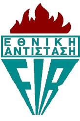 ΠΑΡΑΡΤΗΜΑ ΛΑΜΙΑΣ ΠΕΑΕΑ - ΔΣΕ,9 ΜΑΗ,Ημέρα της Αντιφασιστικής Νίκης των Λαών