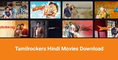 tamilrockers hollywood movie