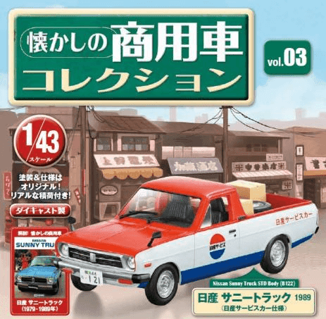Nissan Sunny Truck 1989 1:43 hachette
