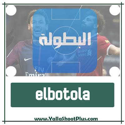 elbotola