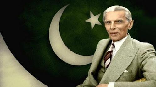 Mohsin Pakistan