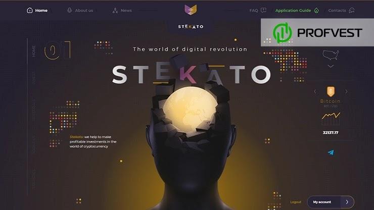 Stekato обзор и отзывы HYIP-проекта