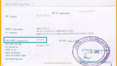 Canara Bank Balance in Passbook