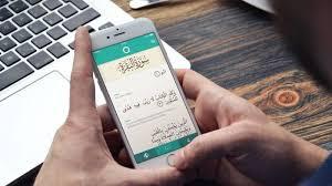 Lebih Utama Membaca Al-Qur'an Mushaf Daripada Al-Qur'an Aplikasi