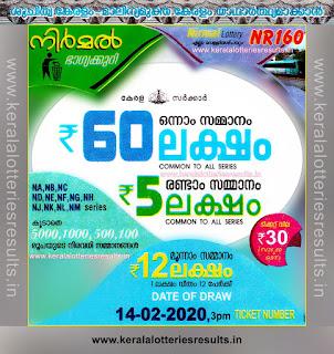 """KeralaLotteriesresults.in, """"kerala lottery result 14 2 2020 nirmal nr 160"""", nirmal today result : 14/2/2020 nirmal lottery nr-160, kerala lottery result 14-02-2020, nirmal lottery results, kerala lottery result today nirmal, nirmal lottery result, kerala lottery result nirmal today, kerala lottery nirmal today result, nirmal kerala lottery result, nirmal lottery nr.160 results 14-2-2020, nirmal lottery nr 160, live nirmal lottery nr-160, nirmal lottery, kerala lottery today result nirmal, nirmal lottery (nr-160) 14/2/2020, today nirmal lottery result, nirmal lottery today result, nirmal lottery results today, today kerala lottery result nirmal, kerala lottery results today nirmal 14 2 20, nirmal lottery today, today lottery result nirmal 14-2-20, nirmal lottery result today 14.2.2020, nirmal lottery today, today lottery result nirmal 14-2-20, nirmal lottery result today 14.02.2020, kerala lottery result live, kerala lottery bumper result, kerala lottery result yesterday, kerala lottery result today, kerala online lottery results, kerala lottery draw, kerala lottery results, kerala state lottery today, kerala lottare, kerala lottery result, lottery today, kerala lottery today draw result, kerala lottery online purchase, kerala lottery, kl result,  yesterday lottery results, lotteries results, keralalotteries, kerala lottery, keralalotteryresult, kerala lottery result, kerala lottery result live, kerala lottery today, kerala lottery result today, kerala lottery results today, today kerala lottery result, kerala lottery ticket pictures, kerala samsthana bhagyakuri"""