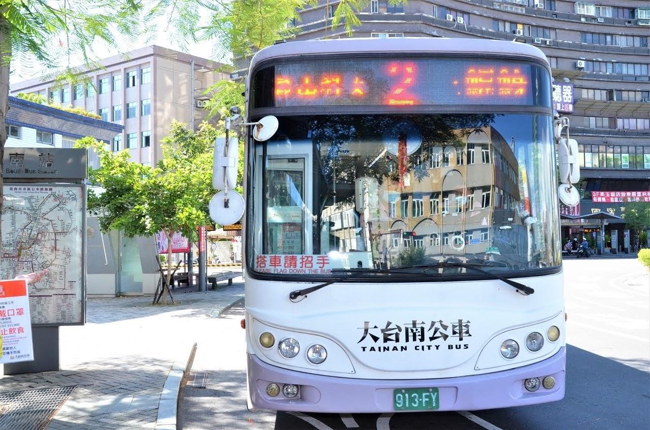 9/1起大台南公車增班新制一次看|上下課尖峰時段增加300班
