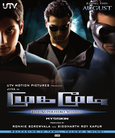Poster Of Mugamoodi In Dual Audio Hindi Tamil 300MB Compressed Small Size Pc Movie Free Download Only At worldfree4u.com