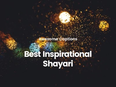 Best Inspirational Shayari In Hindi 2020