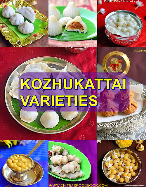Kozhukattai recipes for festivals