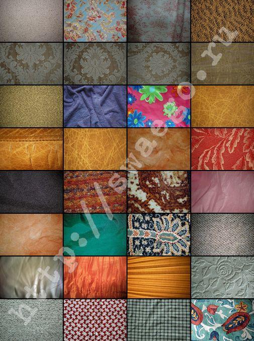 Фабричные текстуры для Фотошопа.Ткань,кожа,etc