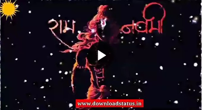 2021 Happy Ram Navami Whatsapp Vtatus Video Download mp4 Free