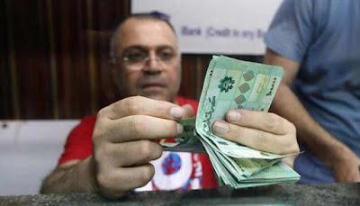 عاجل : هبوط الليرة اللبنانية أمام الدولار بالسوق الموازية ولساقرارة بالبنوك اليوم الأحد 13سبتمر