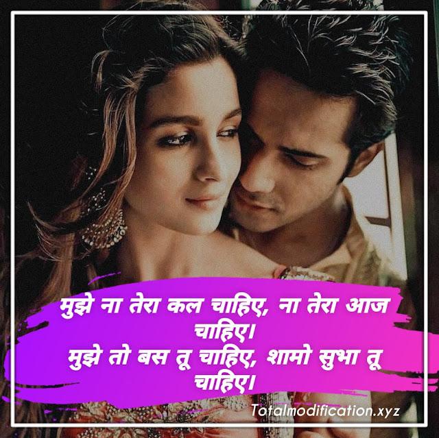 43+ Best love shayari for gf in hindi | Girlfriend ke liye khubsurat Shayari