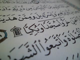 القراءات القرآنية: القراء العشرة ورواتهم - مصطلحات أساسية في علم القراءات