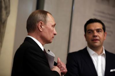 """""""Βόμβα"""" στο βιβλίο του Ολάντ! """"Πούτιν: Η Ελλάδα μας ζήτησε να τυπώσουμε δραχμές στη Ρωσία""""!"""