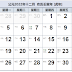 好康来咯! 2022年马来西亚和新加坡的《公共假期》完整版月历出炉啦!看看2022年的公共假期有多少天!