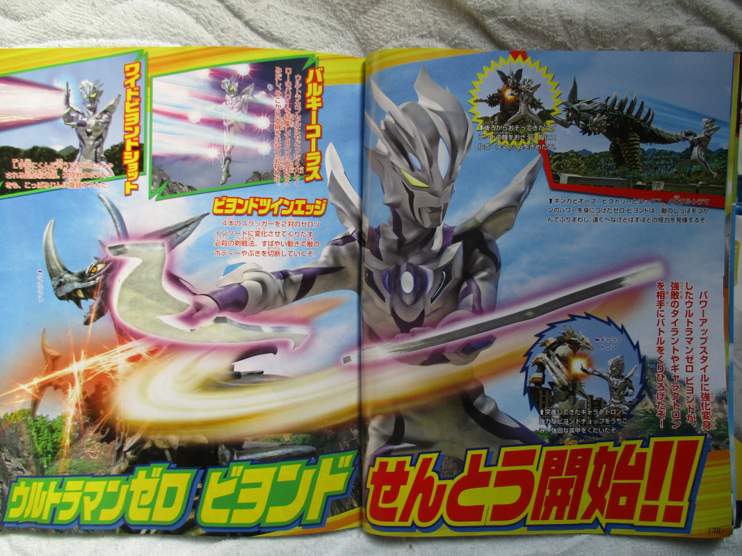 Ultraman Geed Updatesmore Zero Beyond Pics Tokusatsu Okuyama Carbing Dash Foot Rest Another Attacks Called The Twin Edge Bulky Chorus And Wide Shotstay Tune For More Updates