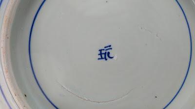福良焼? 染付山水文隅切皿(角皿)の裏「玩」銘