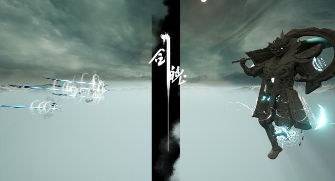 剑魄 JianPo PC Crack