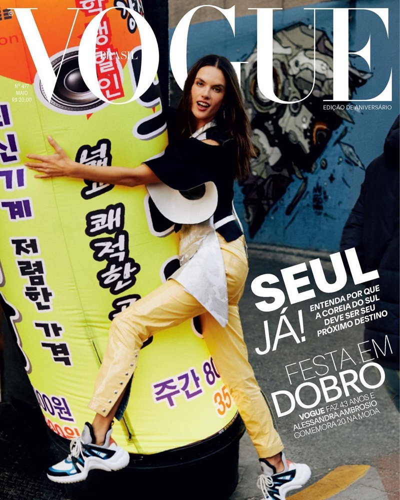 370fc90ed3 Supermodel Alessandra Ambrosio is all smiles on the May 2018 cover of Vogue  Brazil. Photographed by Rafael Pavarotti