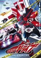 Kamen Rider Drive Subtitle Indonesia