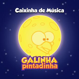CD MP3 ELETRONICAS 2012 BAIXAR MUSICAS