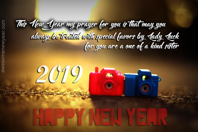 New Year 2019 Greeting