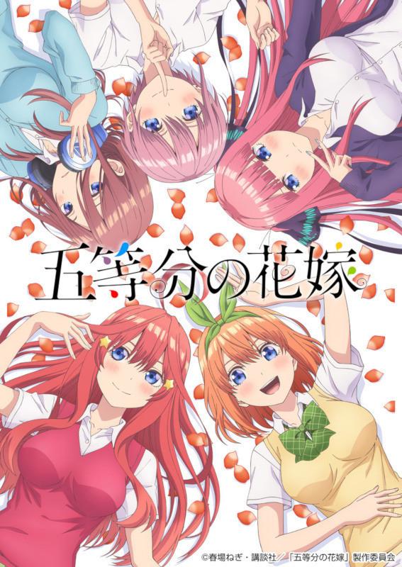 Anime Go-Toubun no Hanayome tendrá segunda temporada