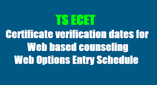 TS ECET 2018 Certificate verification dates for Web based counseling(Web options entry)