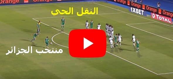 """بث """"-""""مباشر  مباراة  نار الجزائر يمسح الارض بنيجيريا بث """"-""""مباشر"""