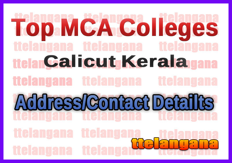 Top MCA Colleges in Calicut Kerala