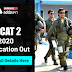 AFCAT 2 2020 Notification Out: Check full details Here