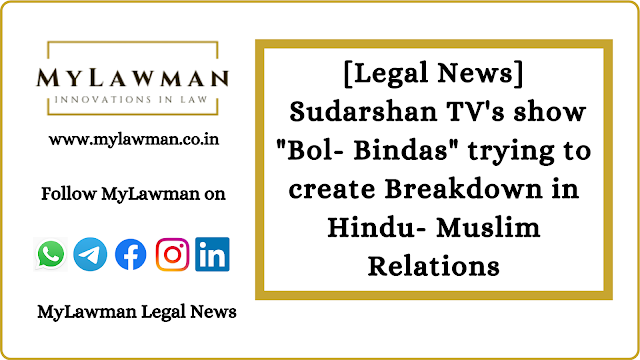 "[Legal News] Sudarshan TV's show ""Bol- Bindas"" trying to create Breakdown in Hindu- Muslim Relations"