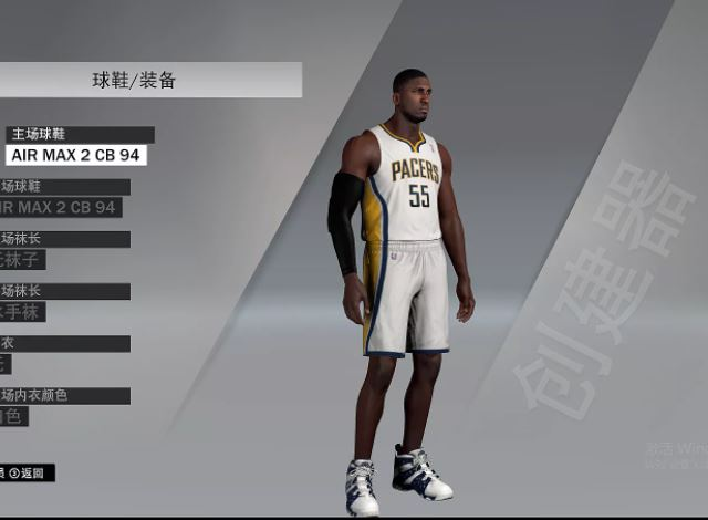 Roy Hibbert Cyberface, Hair and Body Model By 啥也不是 [FOR 2K21]