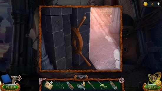 рычаги на колесе установлены в игре затерянные земли 4 скиталец