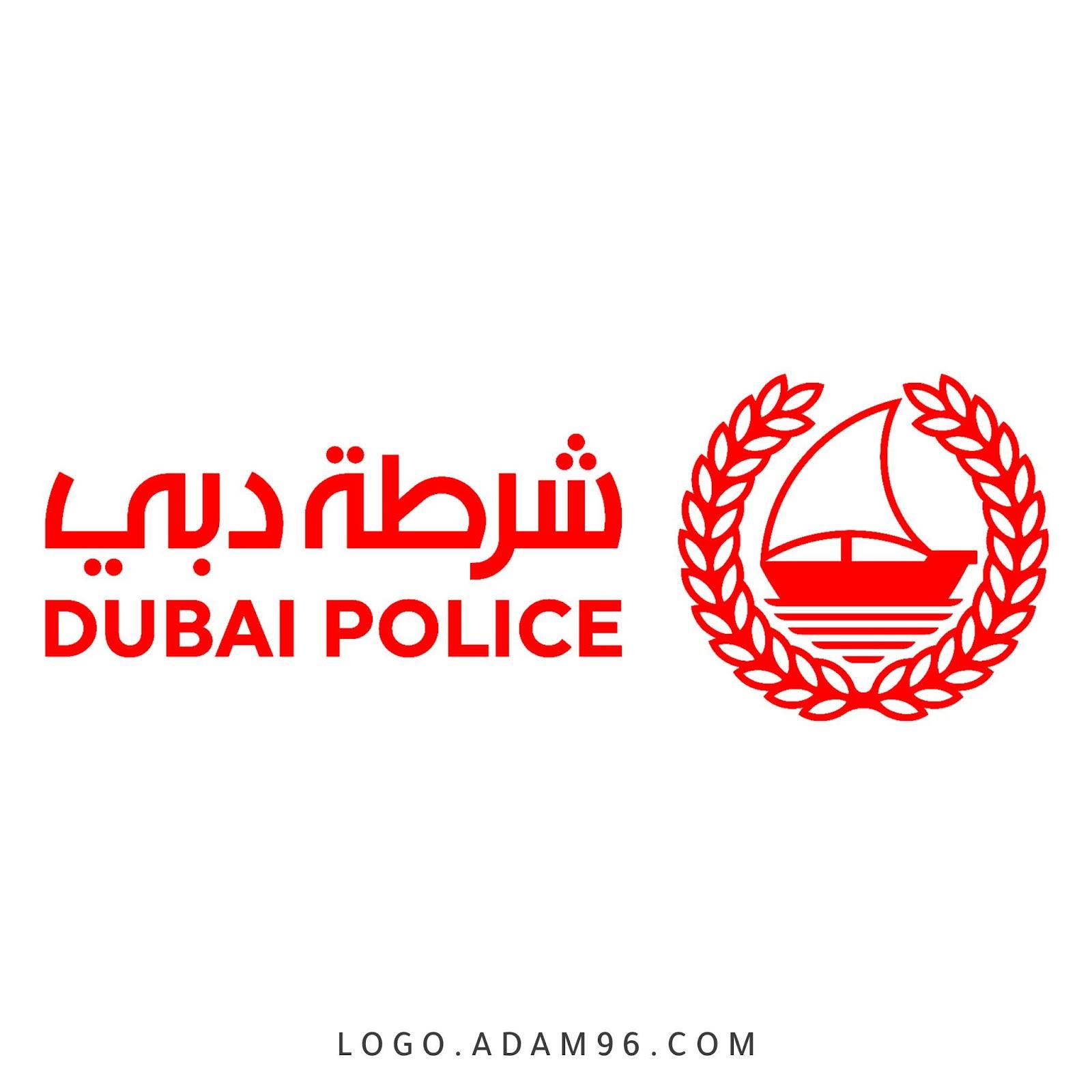 تحميل شعار شرطة دبي - Dubai Police png