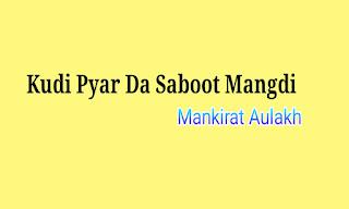 Kudi Pyar Da Saboot Mangdi Whatsapp Status Video