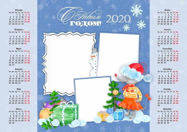 Календарь, открытка и набор элементов 2020