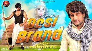 Teri Sari Sakhiyan N Bhagya Yo Desi Brand Lyrics - Manjit Panchal
