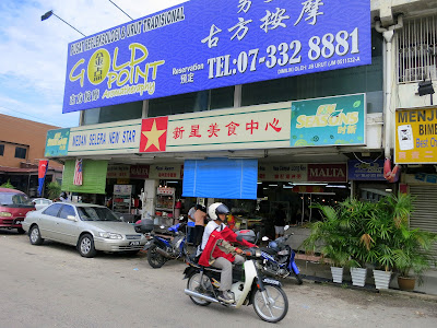 Hokkien-Prawn-Mee-New-Star-Kopitiam-Plaza-Sentosa-Johor-Bahru-Malaysia