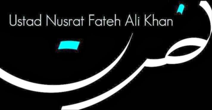 ला-शरीका-ला हू अल्लाह हू, अल्लाह हू  Lyrics Allah Hu Allah Hu