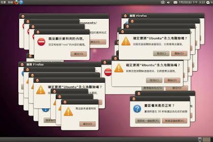 Cara Mengatasi Ubuntu Error Paling Ampuh dan Mudah